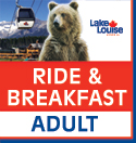 2016 Ride & Breakfast - ADULT
